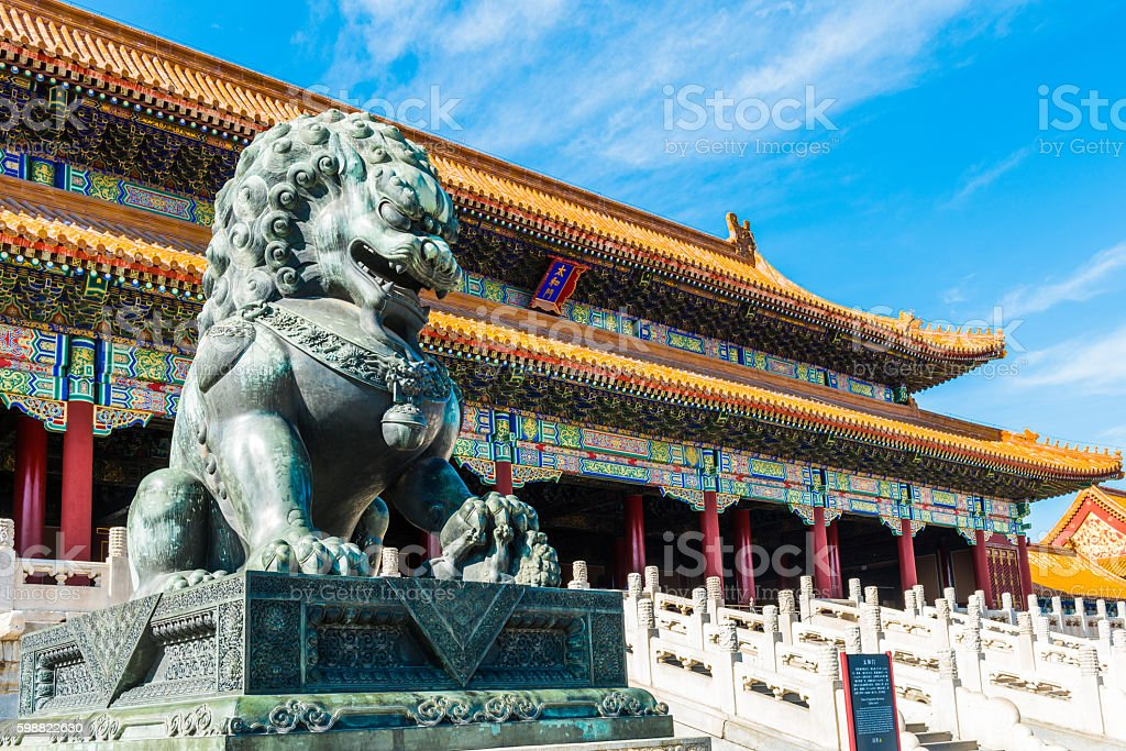 Bronze lion in the Hall of Supreme Harmony in Forbidden stock photo