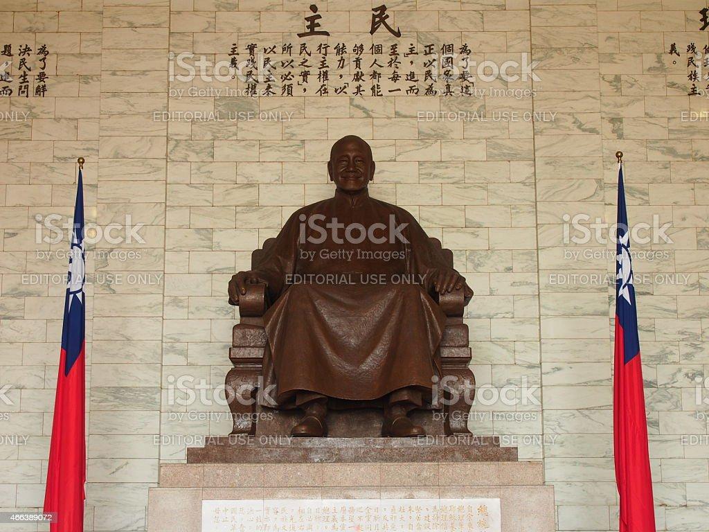 bronze statue of Chiang Kai-shek at CKS memorial hall stock photo