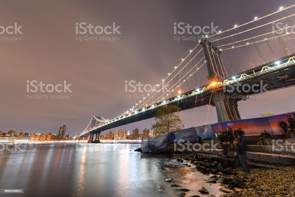Brooklyn Bridge Park in der Nacht - Lizenzfrei Abenddämmerung Stock-Foto