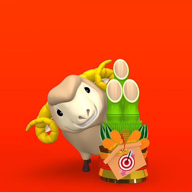 brown moutons et kadomatsu un espace pour le texte sur rouge - année du mouton photos et images de collection