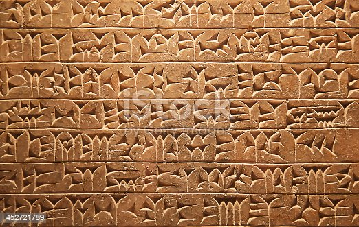 istock A brown wall with cuneiform writing 452721789