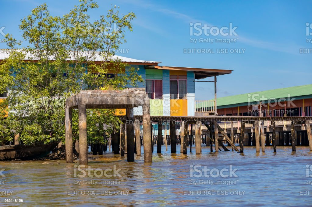 Brunei Darussalam Bandar Seri Begawan Stock Photo - Download