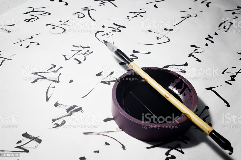 Brush and ink for Chinese calligraphy stock photo