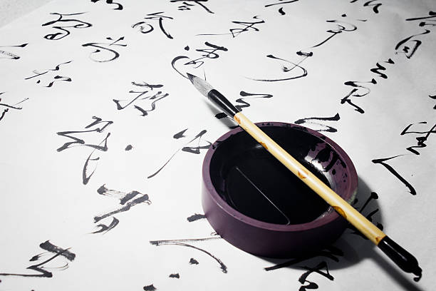 brush and ink for chinese calligraphy - chinese writing 個照片及圖片檔