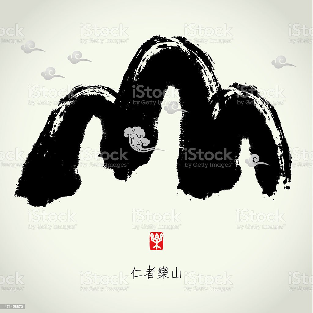brushstroke wave, Chinese characters, 'mountain' stock photo