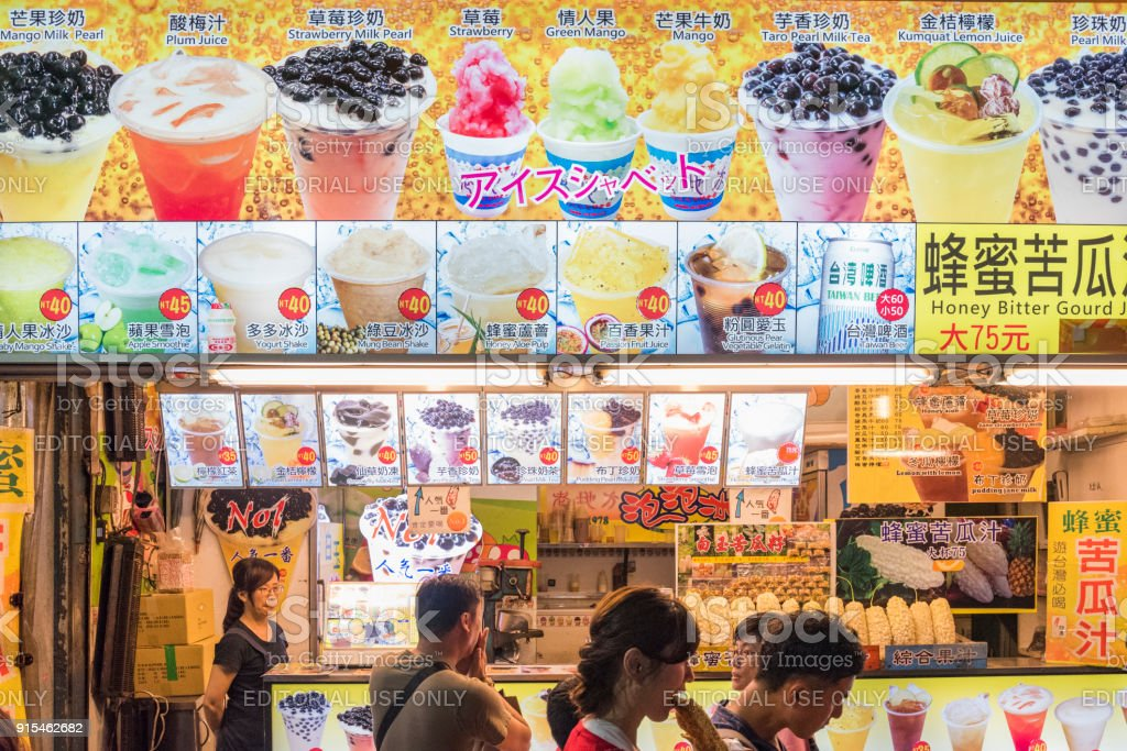 Bubble tea shop at night stock photo