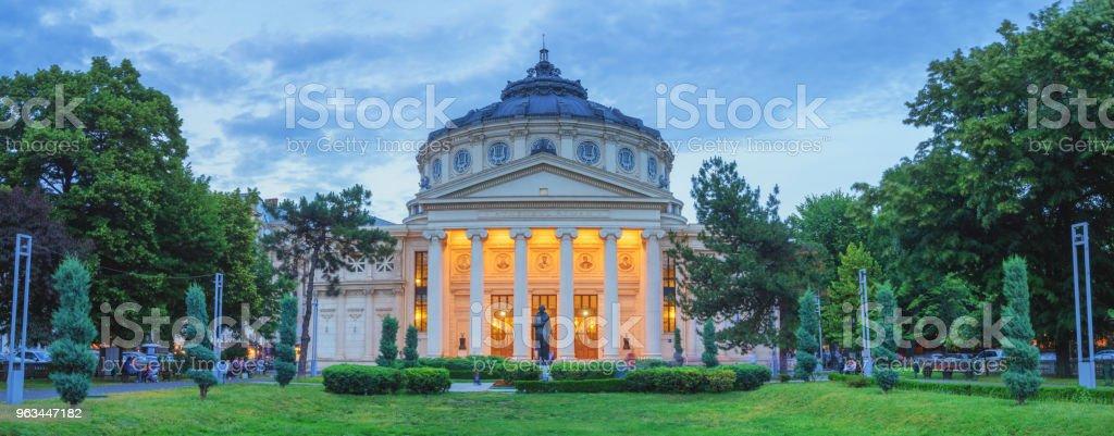 Athénée de Bucarest, Roumanie - Photo de Architecture libre de droits