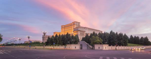 Bucharest, Romania. stock photo