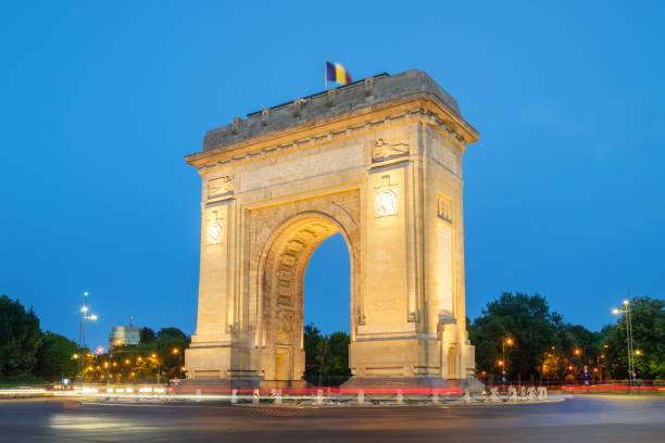 Bucharest, the Triumphal Arch stock photo