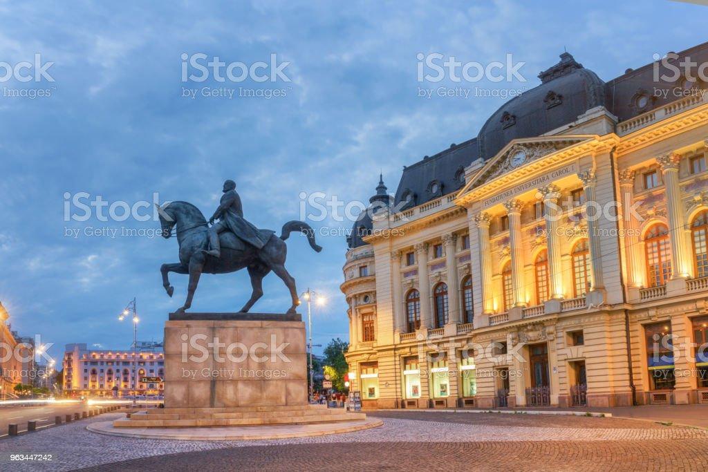 Bibliothèque de l'Université de Bucarest - Photo de Architecture libre de droits