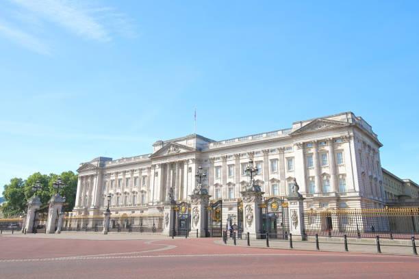 Buckingham palace historical building London UK stock photo