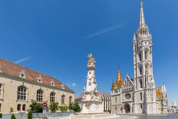 ブダペスト - マーチャーシュ教会 ストックフォトと画像