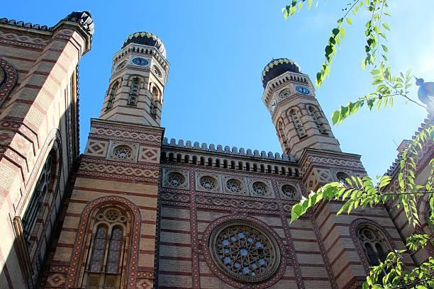 budapest - synagogue stock photo