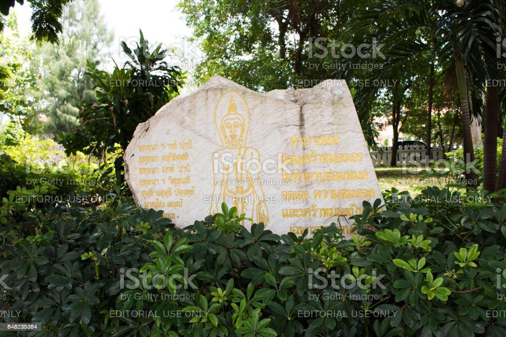 Buddha teaching quotes on white marble stone in garden stock photo