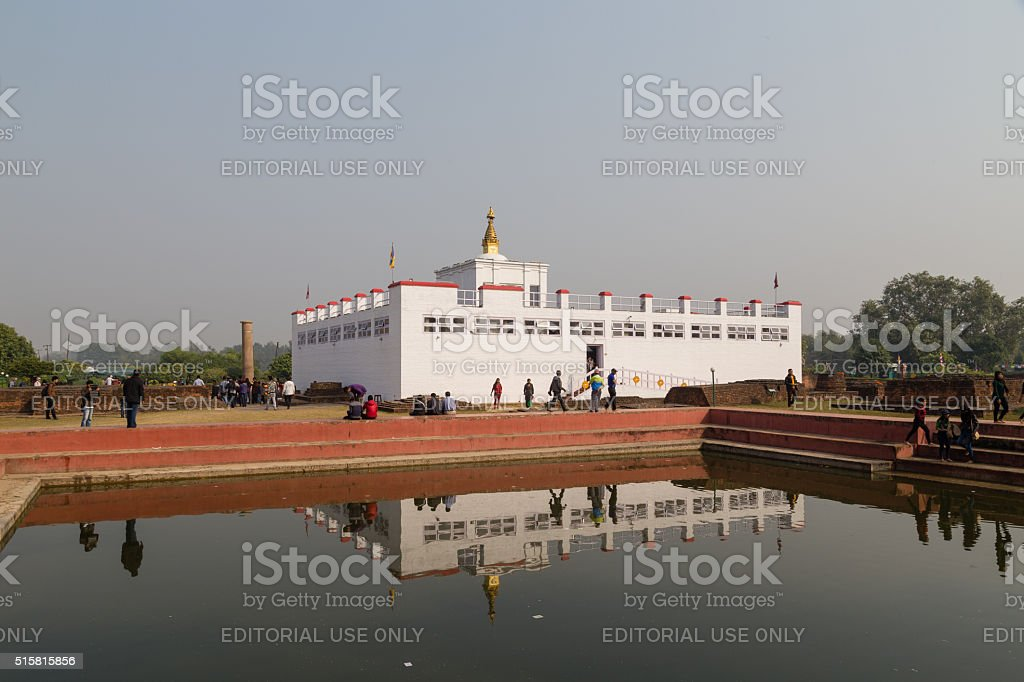 Buddhas birthplace in Lumbini, Nepal stock photo