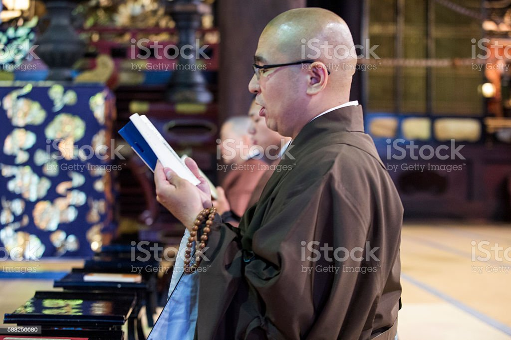 Buddhist ceremony by monks at Hyakumanben Chionji Temple  kyoto japan stock photo
