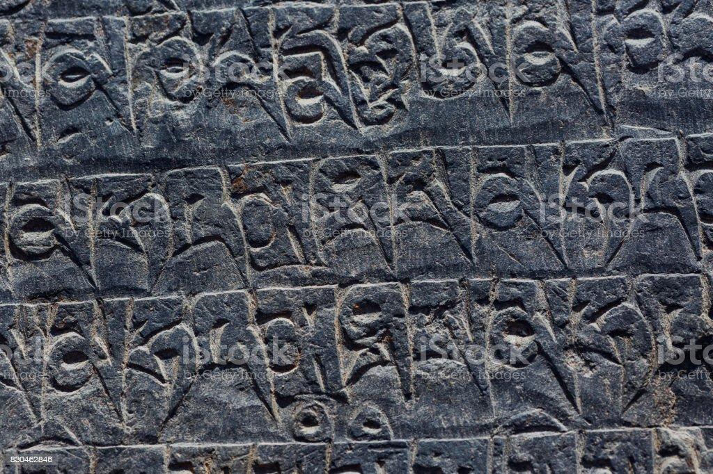 Buddhist mani prayer wall stock photo
