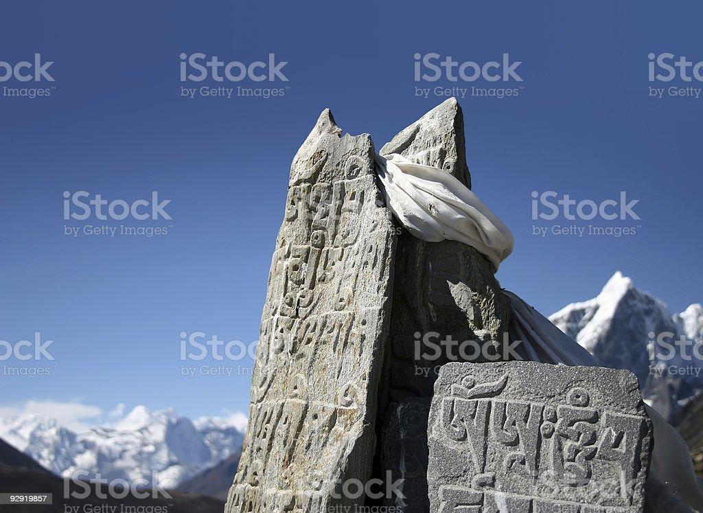 Buddhist Mani Stones stock photo