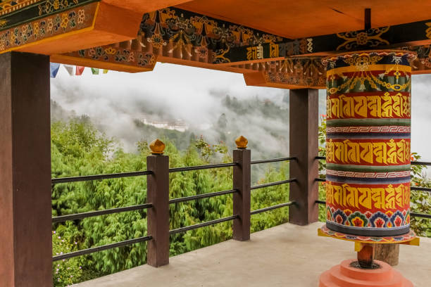 Buddhist prayer wheel in a temple in Bumthang, Bhutan stock photo