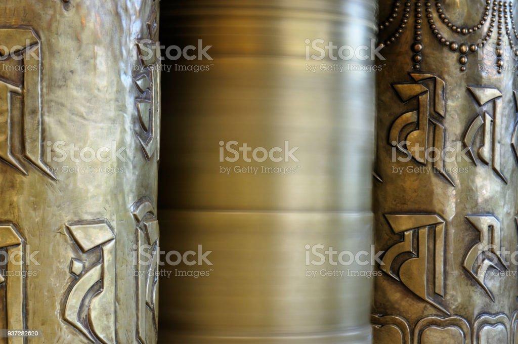 Buddhist prayer wheel stock photo