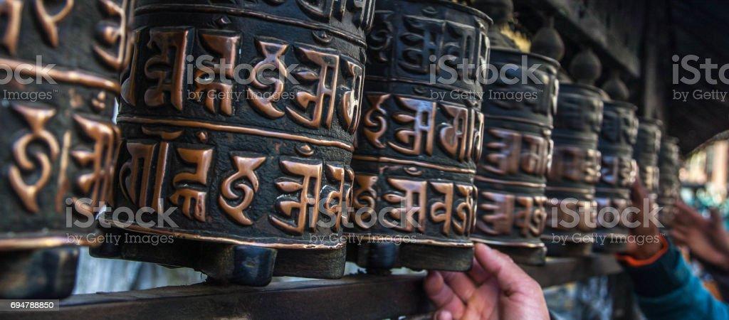 Buddhist Prayer Wheels, Kathmandu, Nepal stock photo