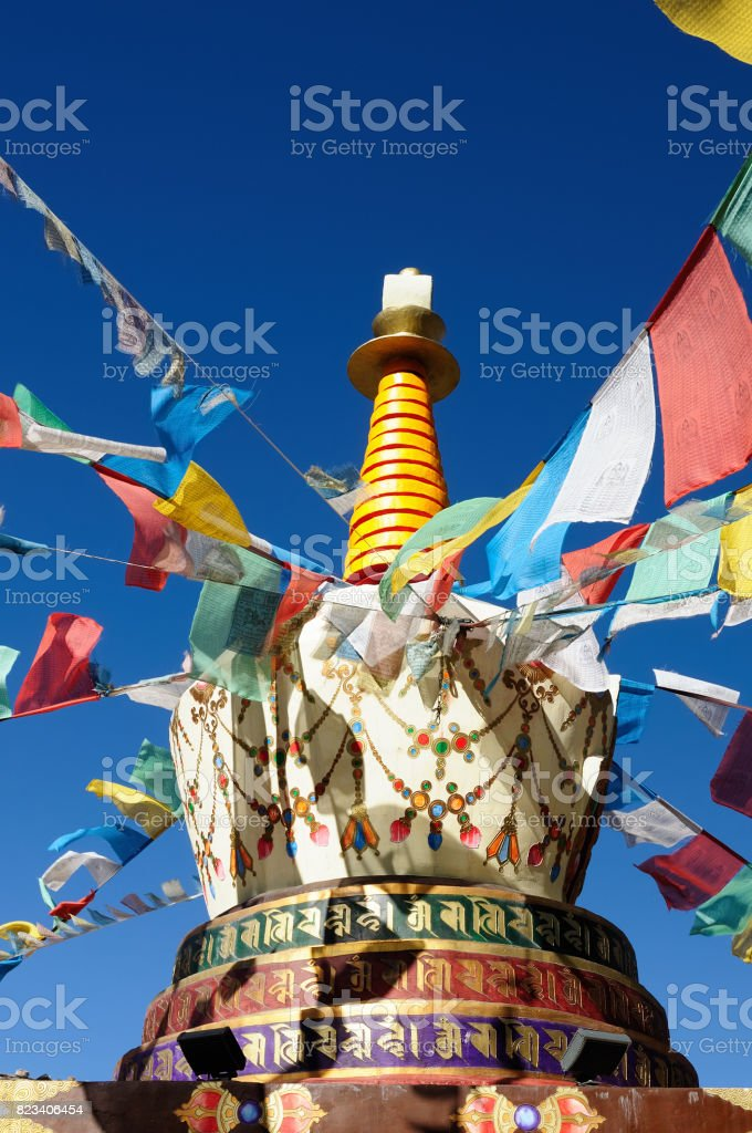 Buddhist stupa in the city Shangri-La in China. stock photo