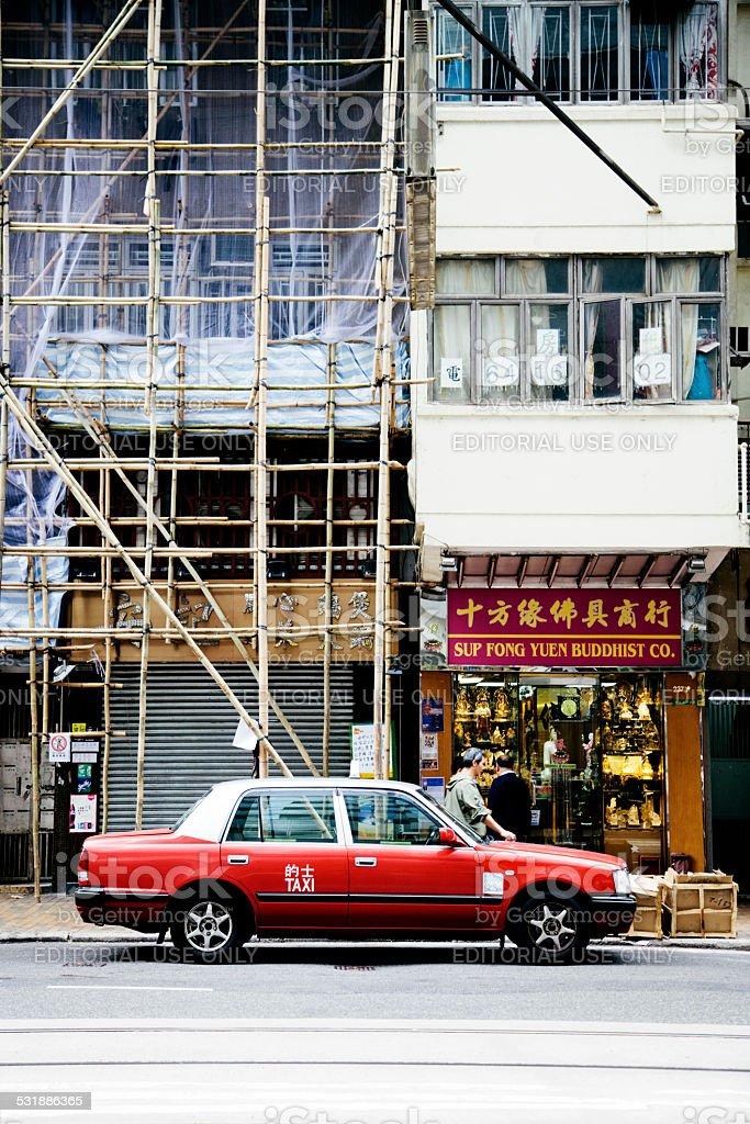 Buddhist supplies shop, Des Voeux Road West, Hong Kong stock photo