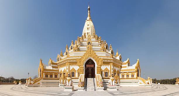 Buddhist temple in Mandalay, Burma stock photo
