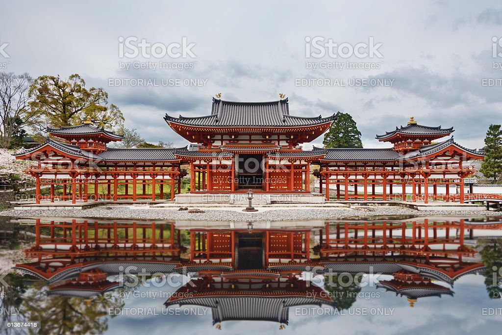Buddhist temple in Uji, Kyoto, Japan. stock photo
