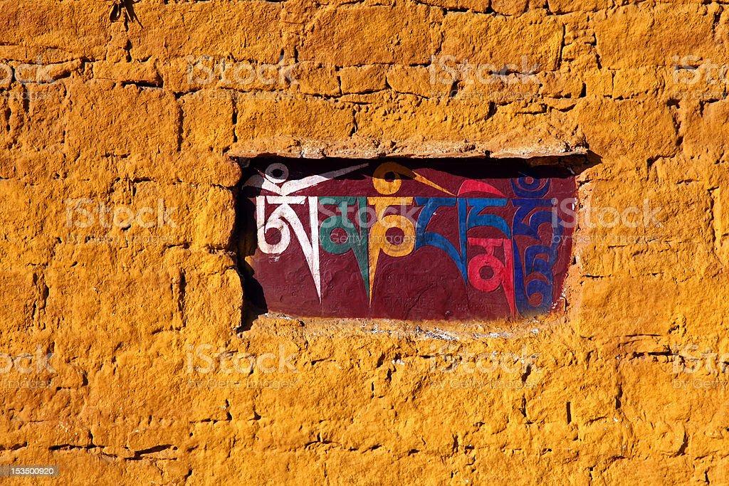 Buddhistic Mantra royalty-free stock photo