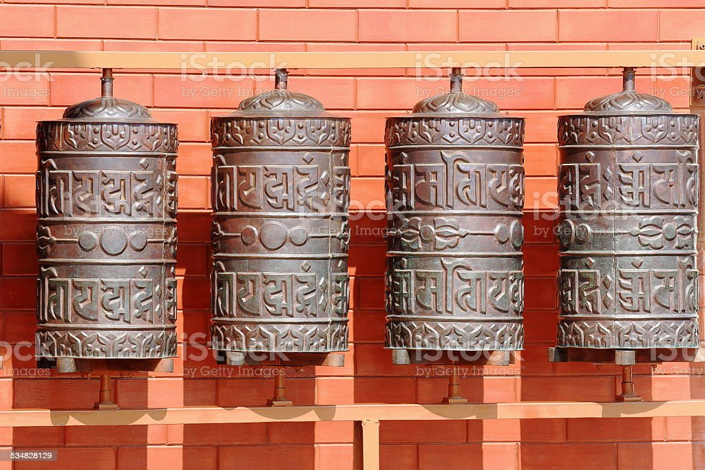 Buddhits prayer wheels. Thrangu Tashi Yangtse monastery-Nepal. 0978 stock photo