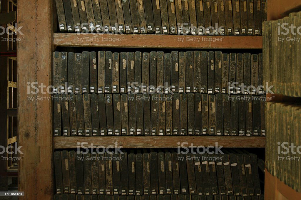 buddist scriptures #2 stock photo