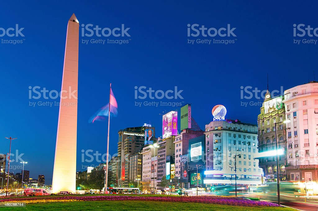Buenos Aires downtown stock photo