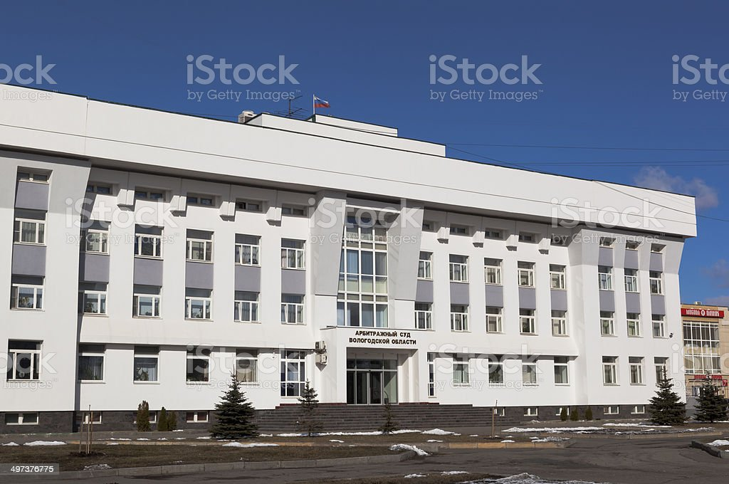 Building Arbitration Court of the Vologda region, Russia stock photo