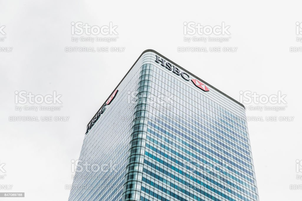HSBC Building at Canary Wharf stock photo