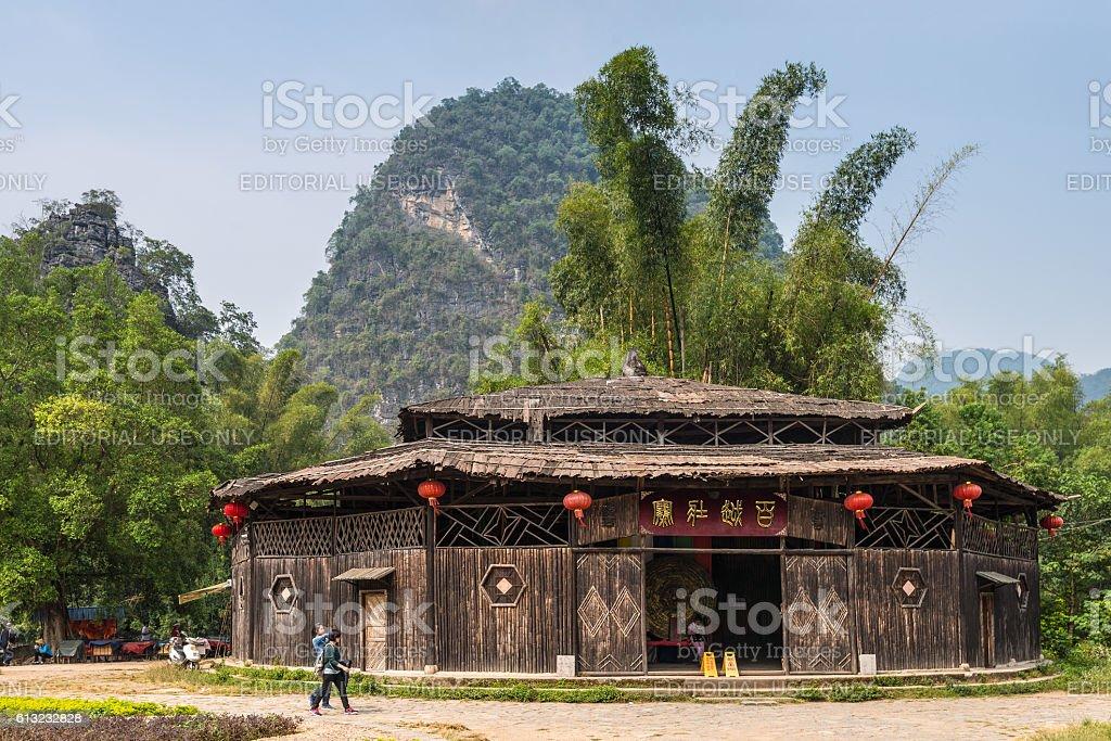 Building at the Banyan Tree Park stock photo