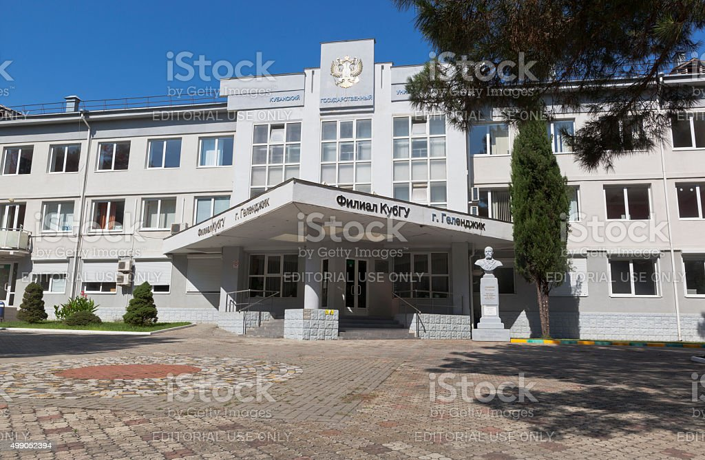 Building Branch Of The Kuban State University In Gelendzhik Stock Photo Download Image Now Istock