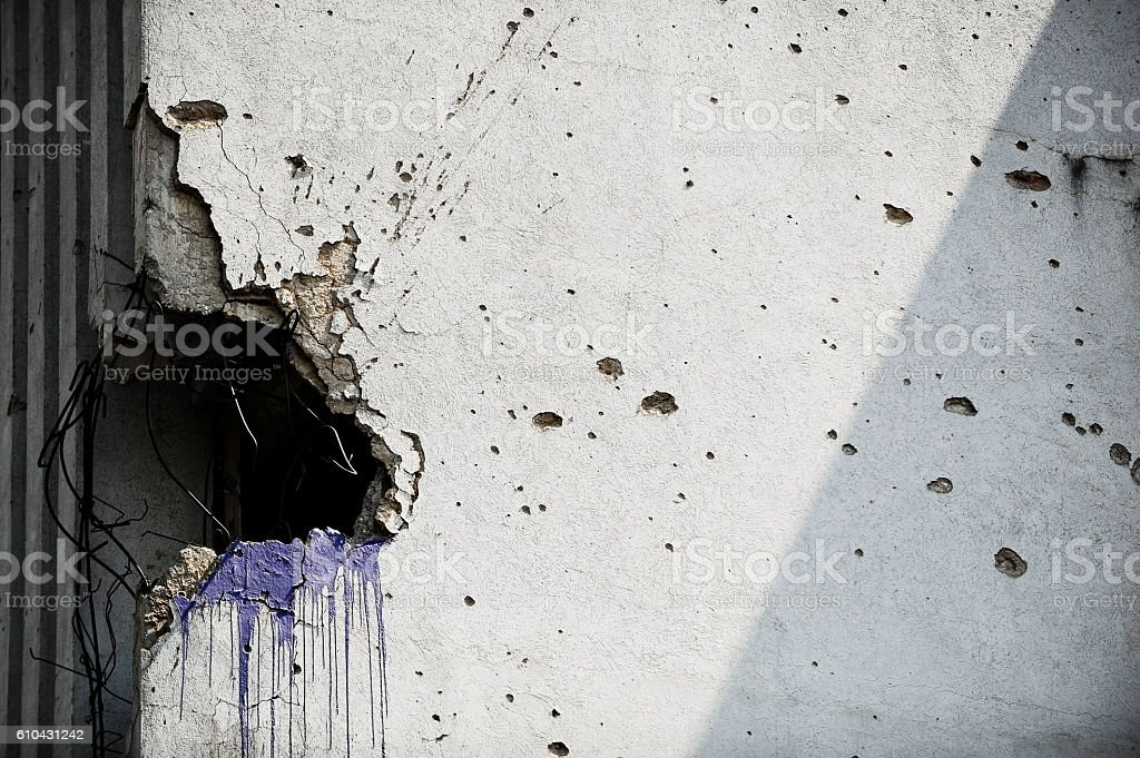 Building facade destroyed by war stock photo