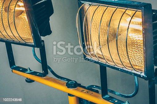 Building halogen spotlight