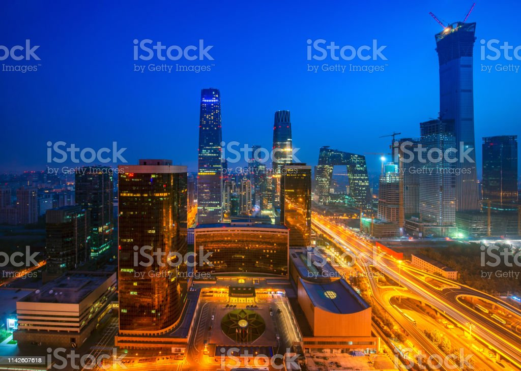 Building in Beijing city in night time, Beijing, China, this photo...
