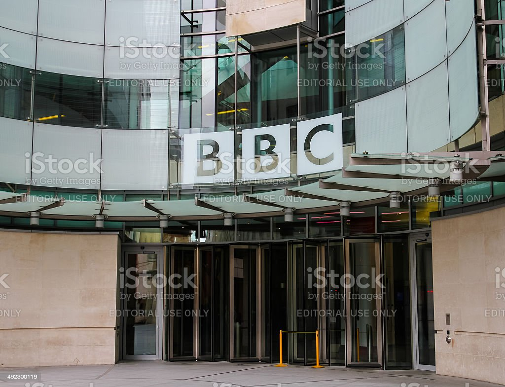 BBC building in London stock photo