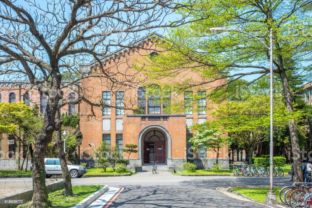 building in National Taiwan University in Taipei stock photo