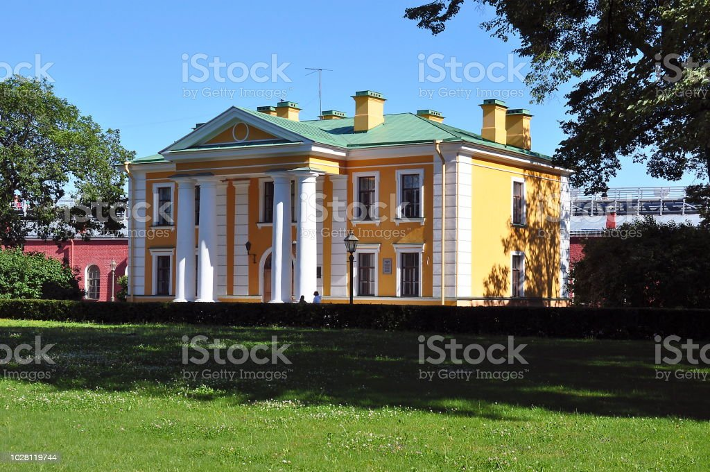 Building In Peter And Paul Fortress St Petersburg Russia Stock Photo & More  Pictures of Architecture
