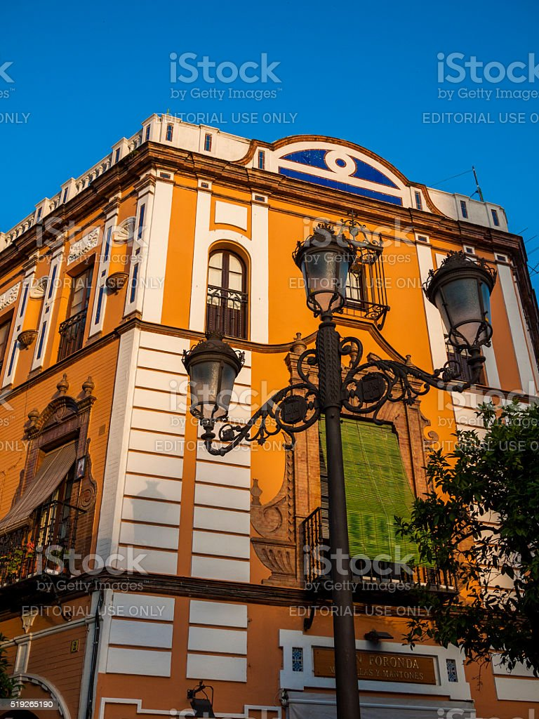 Building in Plaza Virgen de los Reyes in Seville, Spain stock photo