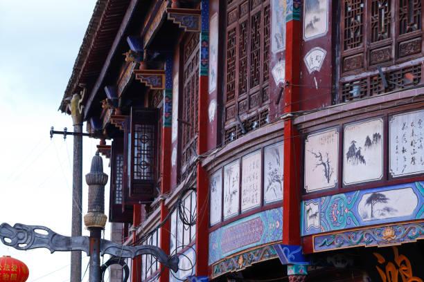 中国雲南省江水市の歴史的中心部にある建物 - 昆明 ストックフォトと画像