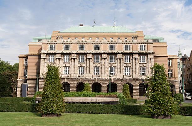 Building Karolinum education complex Charles university Prague stock photo