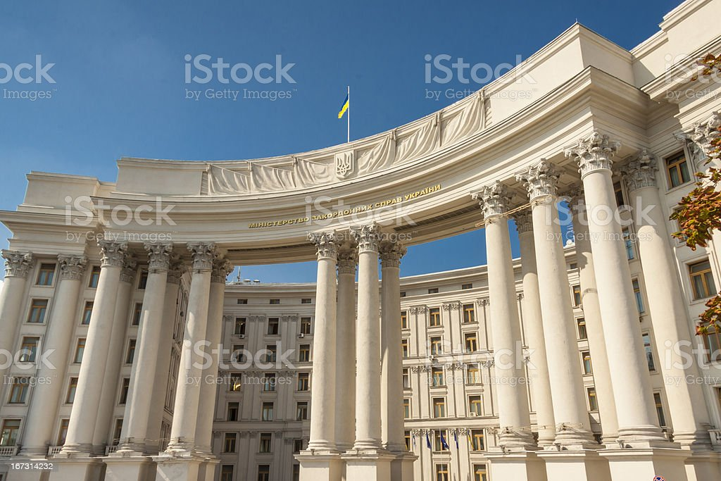 Building  Ministry of Foreign Affairs - Ukraine, Kiev. stock photo