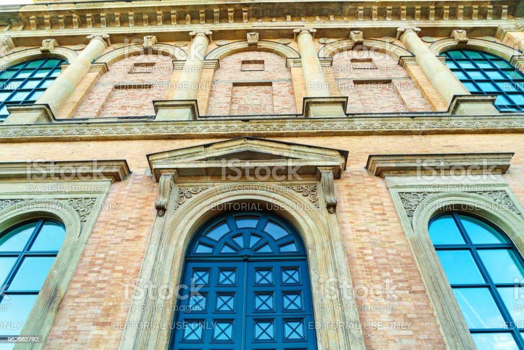 Building of Alte Pinakothek stock photo