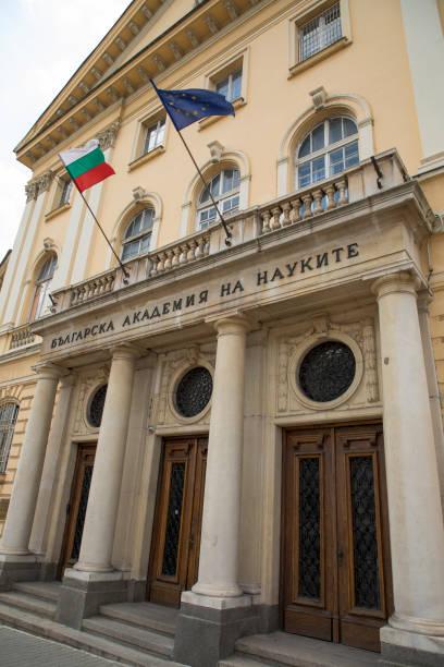 Building of Bulgarian Academy of Sciences in Sofia, Bulgaria. stock photo