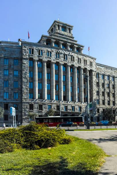 Belgrad şehir merkezinde Merkez postane binası stok fotoğrafı
